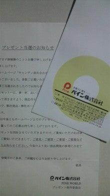 riricoの徒然日記-キャンディ1