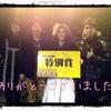 KSMB&TBSの画像
