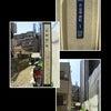 新選組 沖田総司を巡る江戸の旅の画像