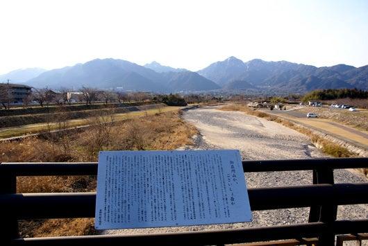 $哲レポート-三滝川公園