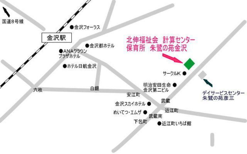 $保育所 朱鷺の苑金沢