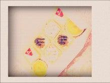 ビビ☆すたぷろのブログ-Image002.jpg
