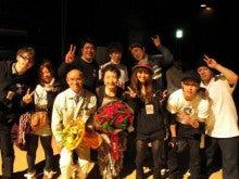$加藤登紀子オフィシャルブログ「Tokiko Kiss」Powered by Ameba