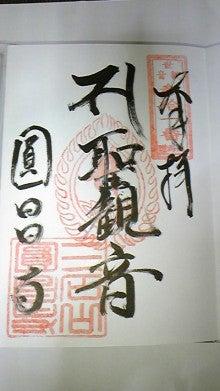 さつき(Satsuki)のブログ-DVC00006.jpg