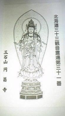 さつき(Satsuki)のブログ-DVC00007.jpg