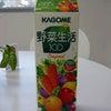 カゴメ「野菜生活100」のセシウム。の画像
