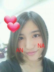 NMB48オフィシャルブログpowered by Ameba-20120220_223125.jpg