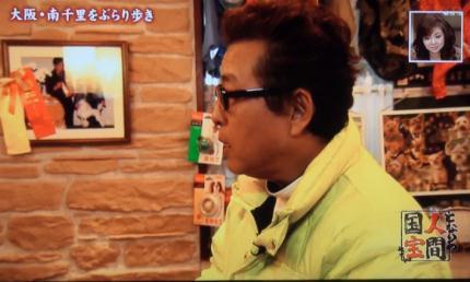 $ハートワンのブログ-円さん