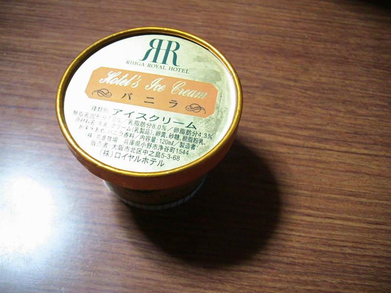 おまけ道@琵琶湖畔で実家生活♪ポテチンっ♪-20120220