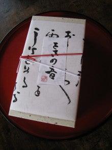 ......勝原・空ノ輪編集室のブログ