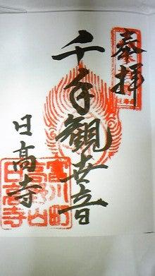 さつき(Satsuki)のブログ-DVC00009.jpg
