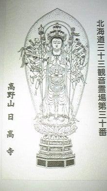 さつき(Satsuki)のブログ-DVC00010.jpg