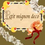 $Petit mignon Deco*  ~マリンのスイーツデコ日記~