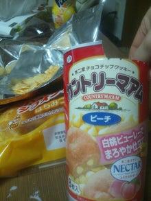 瓦川 ユミのブログ-DSC_0233.JPG
