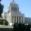 『国会見学』。の画像