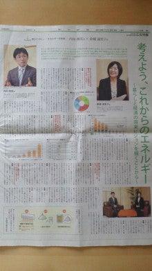$フリーアナウンサー&キャリアコンサルタント 倉橋満里子のキャリアルネサンス