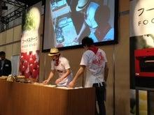 世界一のピッツァ職人 パシュクアーレ牧島の公式ブログ     『パシュブロ=ピッツァ職人の、愛のある日記』-__ 4.JPG__ 4.JPG