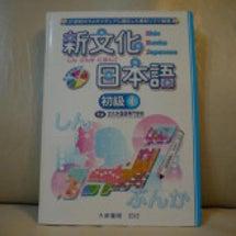 日本語用書及能力試驗…