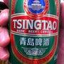 青島ビールで乾杯o(…