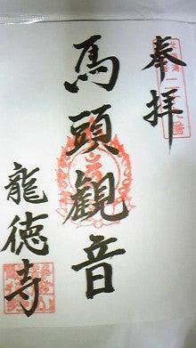 さつき(Satsuki)のブログ-DVC00011.jpg