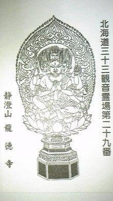 さつき(Satsuki)のブログ-DVC00012.jpg