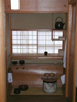銘木屋のひとりごと茶室の水屋