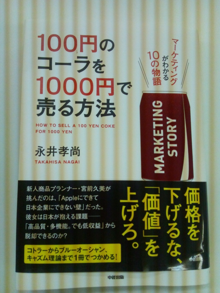 迷わず行けよ!滋賀で働く社長のブログ