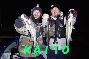 $栗田竜男のブログ-KAITO