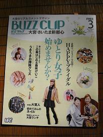 コーチング@東京 自分らしさを自分ブランドに-BUZZ CLIP cover