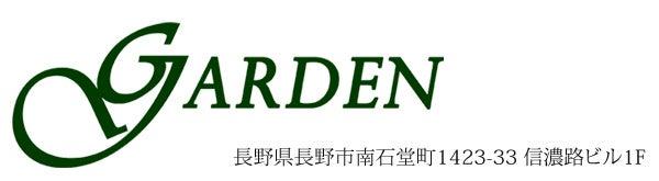 GARDEN Blog-GARDEN