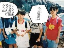 あやまんJAPANオフィシャルブログPowered by Ameba