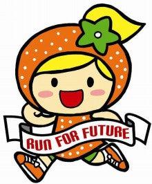 小金井 ランニング教室 RUN FOR FUTURE in野川公園
