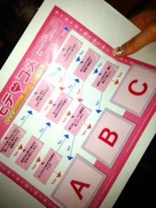 金泉紗恵子オフィシャルブログ「Saeko's Daily Life」Powered by Ameba-__ 2.JPG__ 2.JPG