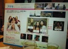 大谷朋子の★ともこの日記★-DSC_1663.JPG