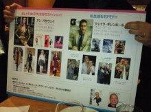 大谷朋子の★ともこの日記★-DSC_1660.JPG