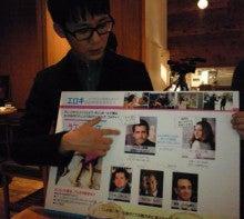 大谷朋子の★ともこの日記★-DSC_1659.JPG