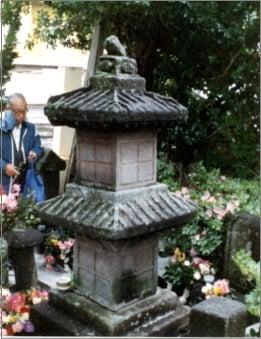 寿 利 屋 JULIYA-神津島