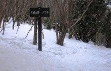 .-0221三峰山(山頂付近