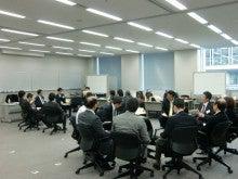 人材育成・社員研修のレアリゼ ブログ-公益財団法人日本生産性本部真田講義3