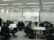 人材育成・社員研修のレアリゼ ブログ-公益財団法人日本生産性本部真田講義4