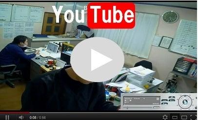 410動画タグ