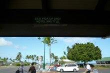 ハワイ カウアイ島で忘れられない体験を!Aolani Kaua'i ノリコのBlog