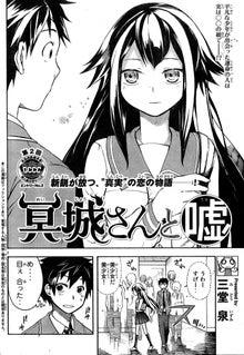 漫画イラストの描き方実践指導 | 漫画の学校「日本マンガ塾」のブログ-20120223-3