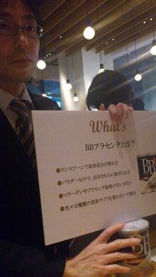 $ナビのブログ「★なびたぃむ★」