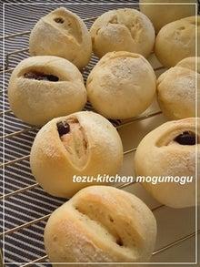 tezuの共働きごはん-黒豆パン