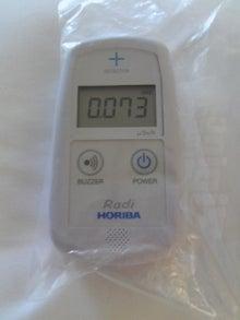 ちょんちゃん♪らが仙台を中心に放射線量を測定します。