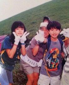 $あやまんJAPANオフィシャルブログPowered by Ameba-写真 3.JPG