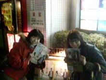 田代尚子no「はっふっほっ」-20120223210457.jpg
