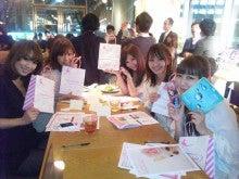池田るりオフィシャルブログ「ごゆるりにっき」Powered by Ameba-120222_201110_ed.jpg