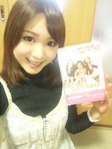 金泉紗恵子オフィシャルブログ「Saeko's Daily Life」Powered by Ameba-DVC00235.jpg